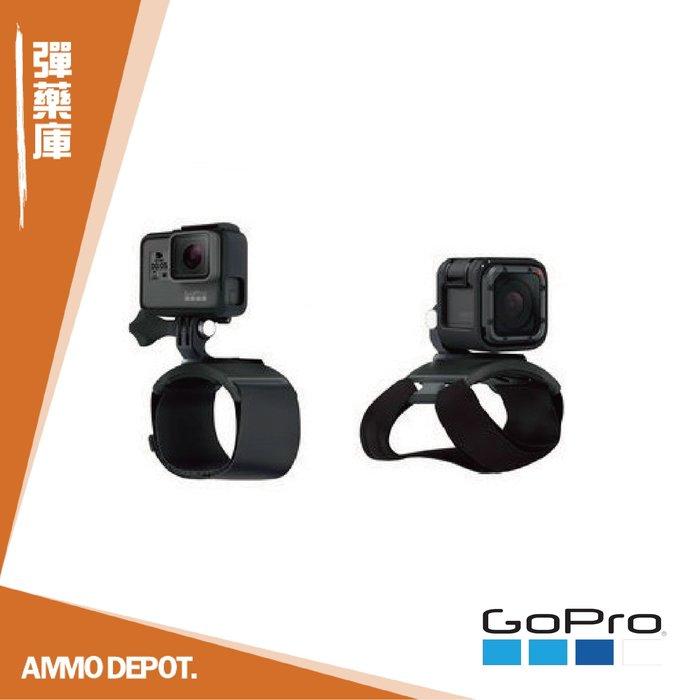 【AMMO DEPOT.】 GoPro 原廠 配件 運動相機 多用途 固定 綁帶 手腕帶 手掌帶 組 AHWBM-002