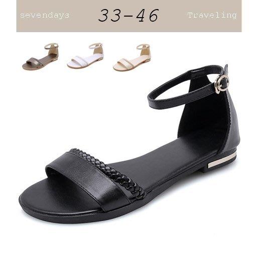 大尺碼女鞋小尺碼女鞋圓頭魚口真皮一字編織帶繞踝平底涼鞋(33-46)現貨#七日旅行