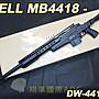 【翔準軍品AOG】WELL MB4418A1(黑)可折疊後...