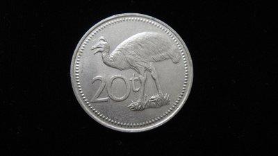 【大三元】非洲錢幣-#310非洲錢幣-幾內亞錢幣20t    1枚-非現行流通貨幣