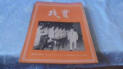 藍色小館8--------68年.實踐