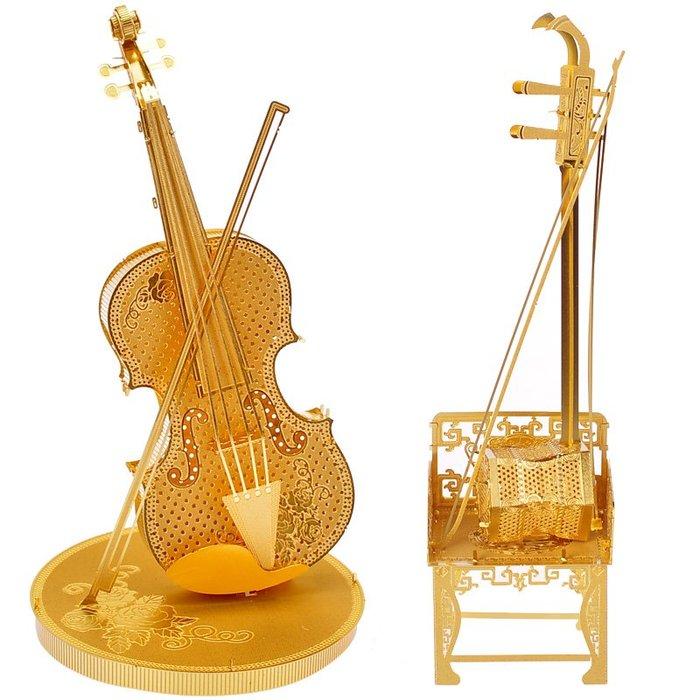 奇奇店-拼酷3D立體金屬拼圖模型樂器小提琴鋼琴架子鼓拼裝玩具手工DIY(規格不同價格不同)