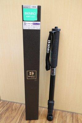 【日產旗艦】BENRO 鋁鎂合金單腳架 A28T 156cm 攝影 錄影 單眼相機 單腳架 可搭配 VT3 單腳架支撐座