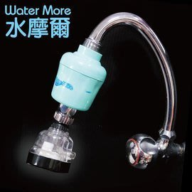 WATER MORE水龍頭除氯器日本亞硫酸鈣銀除氯過濾器+360度三段增壓水花轉換器(1組贈銅牙轉接頭+餘氯測試液)
