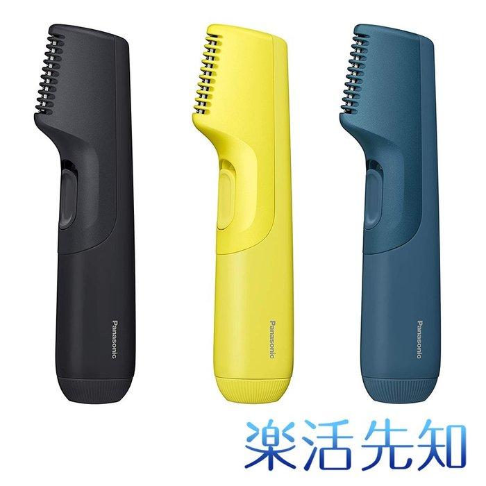 【樂活先知】『代購』日本  Panasonic  男士電動修毛刀  ER-GK20   三色可選 (藍/黃/黑)