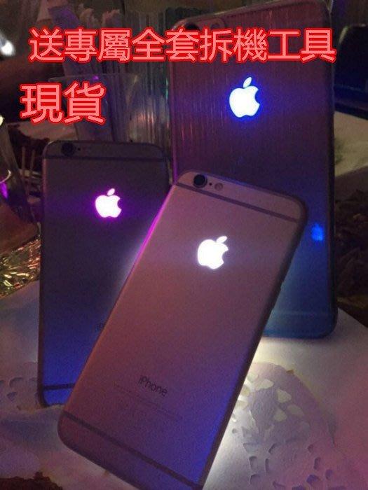 現貨實拍圖蘋果logo發光燈iphone喇叭燈呼吸燈蘋果燈冷光蘋果呼吸燈iphone6發光燈蘋果7iphone8