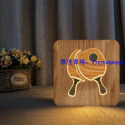檯燈 國球乒乓球拍造型實木雕刻臺燈 裝飾擺件木藝工藝品FS-T2354W