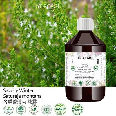 【純露工坊】冬季香薄荷有機花水純露Savory Winter-Satureja montana 1000ml