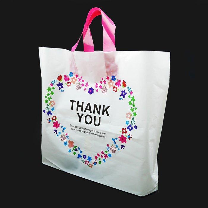 ≡☆包裝家專賣店☆≡包裝用品   軟把手提袋  送禮禮盒 - 微笑Thank you大寬44.2x高39.5cm側 9