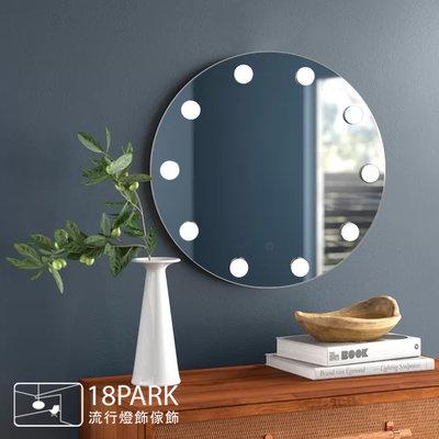 【18Park 】 時尚百搭 Photosensitive [ 芭蕾鏡-60cm ]