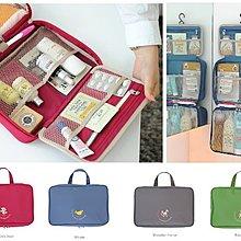 *魔幻甜心*【J053】旅行必備.韓國收納整理袋 防水旅行箱分類袋.可懸掛洗漱包.化妝包