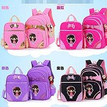 韓版中小學生書包女1-3-6年級 7-12歲女孩減負護脊雙肩背包