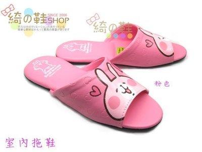 ☆綺の鞋鋪子☆日本 KANAHEI 卡娜赫拉 05粉色38 *大人㊣皮質靜音室內拖鞋~台灣製造MIT~現貨150元