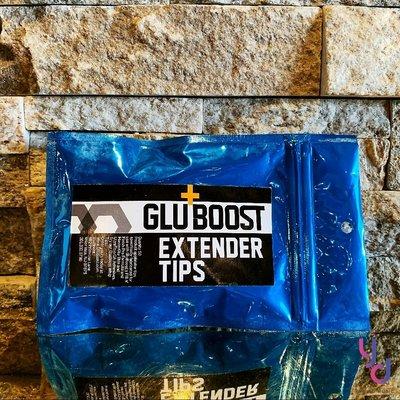 現貨供應 Extender Tips Gluboost 50Pc 瓶口 尖嘴  三秒膠 老鼠尾