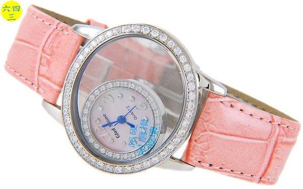 (六四三鐘錶精品店)GLOD STONE(真品).爪鑲鑽錶.滑動式面盤.橢圓型白金式錶殼!