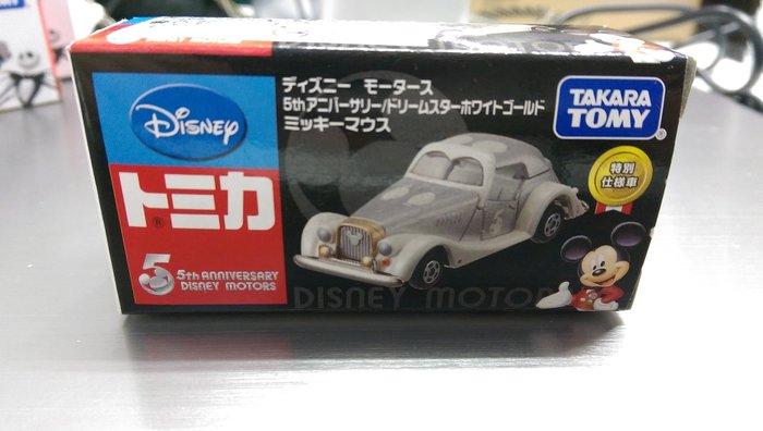 全新 現貨 絕版 Tomica Disney 迪士尼 夢幻5週年白金車 DM-01