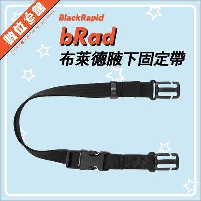 數位e館 公司貨 BlackRapid 快槍俠 bRad 布萊德腋下固定帶 相機背帶 腋下帶 快速背帶 防滑肩 搶拍