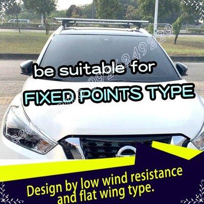 鋁合金低風阻水滴型/固定點預留孔For NISSAN KICKS車頂行李架橫桿100%MIT+ARTC
