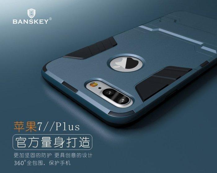 IPhone7手機殼創意支架 蘋果7plus保護套 防摔 i7 防碰撞 手機支架 愛購小舖