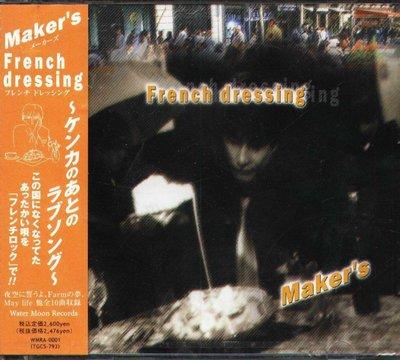 K - Maker's - French dressing - 日版 - NEW