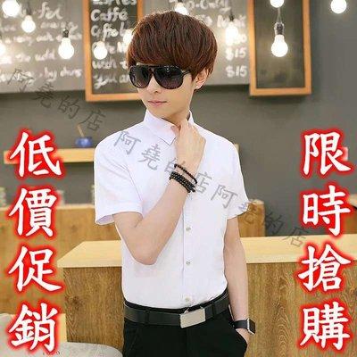 現貨款【超低價】經典素色滑布短袖襯衫【5色】【S-2XL】