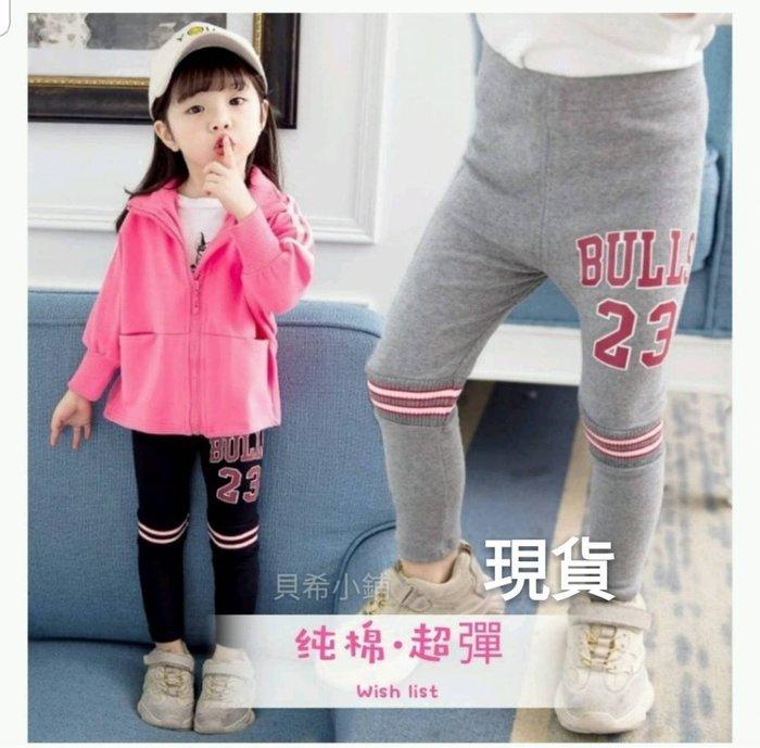貝希小鋪  現貨韩版女童純棉打底內搭褲