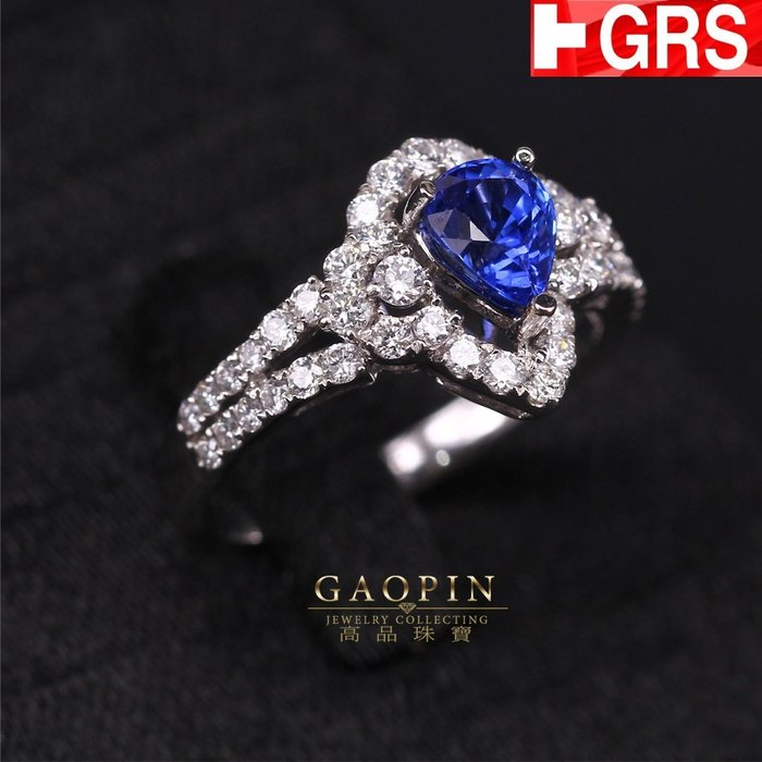 【高品珠寶】GRS斯里蘭卡1.07克拉無燒皇家藍藍寶石戒指 女戒 18K #2089