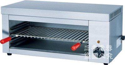 三季電熱上火烤爐面火烤爐燒烤爐電烤爐(如紅外線上火4~6管燒烤爐)BH493 台北市