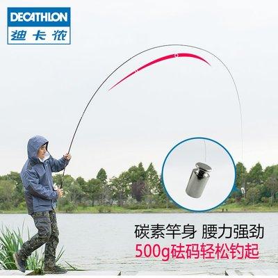 魚竿迪卡儂魚竿釣魚竿手竿臺釣竿碳素竿超輕超硬鯽魚竿鯉魚竿OVF