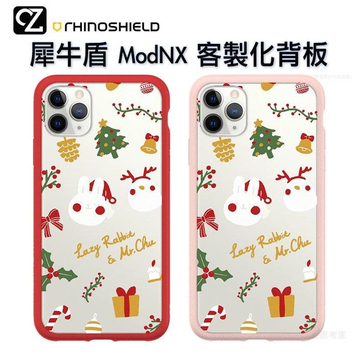 犀牛盾 懶散兔與啾先生 Mod NX 客製化透明背板 i11 Pro ixs max ixr x87 Christmas