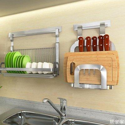 精選 304不銹鋼免打孔廚房置物架 壁掛碗架放碗碟瀝水架廚房筷子收納架