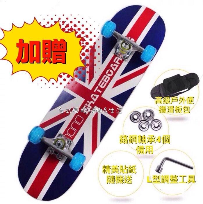 刷街神器競速版楓木滑板大魚板四輪滑板公路板蛇板滑板滑板車9層楓木板滑步車