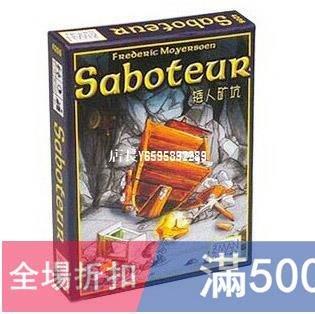 矮人礦工1+2版中英文Card Game矮人礦坑礦桌遊 娛樂 遊戲 卡牌場卡牌派對游戲桌游