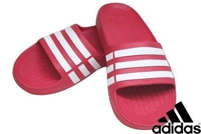 【鞋印良品】adidas 愛迪達 DURAMO SIDE 防水 女 拖鞋 無縫線 一體成型 白 桃紅 D67480 三條