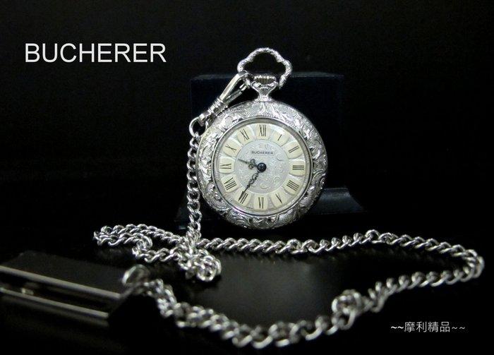 【摩利精品】BUCHERER寶齊萊雕花手上鍊懷錶 *真品* 低價特賣中