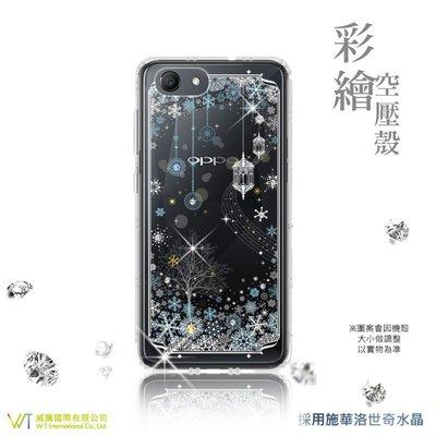 【WT 威騰國際】WT® OPPO A73s 施華洛世奇水晶 彩繪空壓殼 水鑽手機殼 保護殼 軟殼 -【映雪】