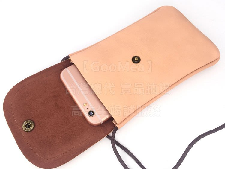 【GooMea】3免運 Vivo V17 6.38吋 單層斜背 掛脖掛頸 皮套 手機套 保護套 粉白