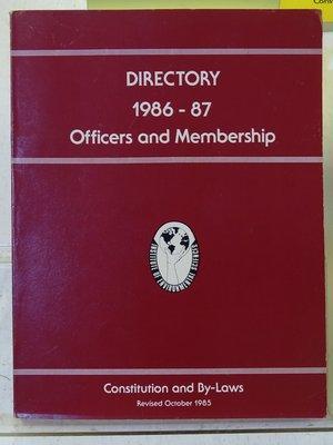 [花椰菜書房] I.E.S. 1985-86 Officer and membership directory