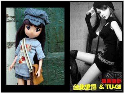 台北里昂~MOMOKO.VOLKS.Blythe.佩麗普1/6適用*郊遊*報童帽套裝全配件