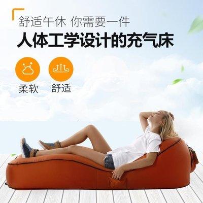 【蘑菇小隊】充氣床墊沙發氣墊床戶外懶人便攜-MG78854