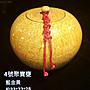 【星辰陶藝】(現貨,藍金黃,每個釉色略有差...