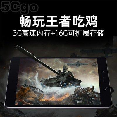 5Cgo【權宇】近新ASUS華碩Zenpad Z8美版7.9吋8核心平板電腦2G/ 16G/ TF卡2048*1536 含稅 台北市