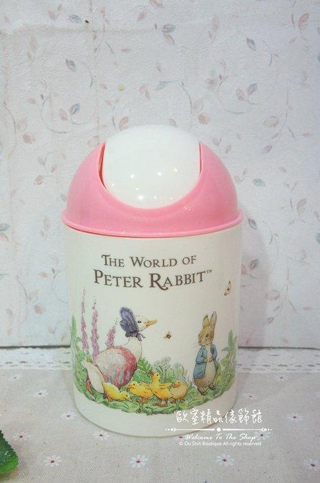 ~*歐室精品傢飾館*~Peter Rabbit 比得兔 彼得兔 台灣製 桌上型 圓型垃圾桶 潔瑪鴨 (粉)~新款上市~