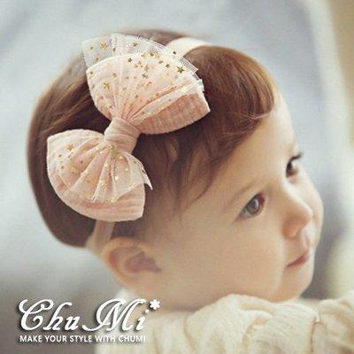 髮帶 嬰兒 韓版 星星 燙金 網紗 蝴蝶結 髮飾
