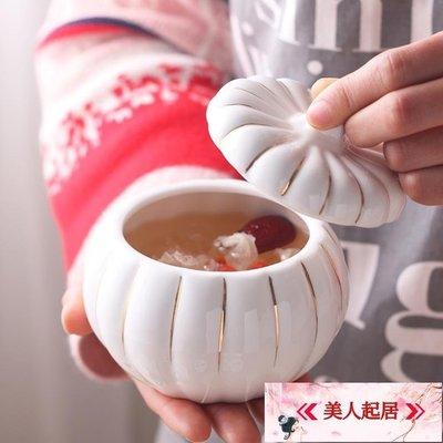 陶瓷燕窩燉盅碗帶蓋隔水燉盅【美人起居】