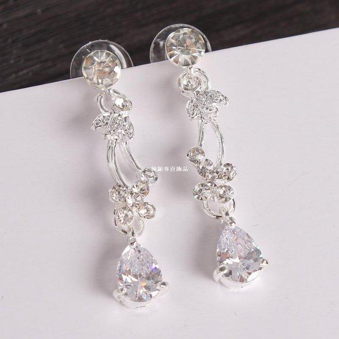純銀專賣飾品新娘耳飾鋯石無耳洞耳環女簡約氣質韓國清新耳夾結婚耳飾長款閃
