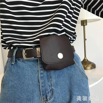帶包包女士細皮帶裝飾掛包時尚百搭復古小腰包時髦腰帶牛仔褲帶BFOB5844