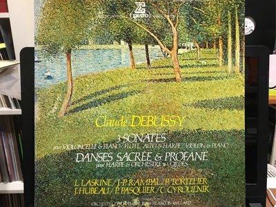 Claude DEBUSSY/DANSES SACREE & PROFANE 古典 黑膠唱片