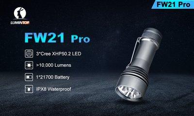 【電筒小鋪】Lumintop FW21 Pro Cree XHP50.2 LED 10000流明戶外泛光手電筒 新北市