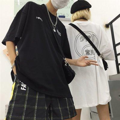 韓國百搭少數意見印花八卦寬松百搭情侶裝 短袖T恤學生女
